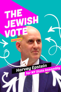 Harvey Epstein for NY State Assembly